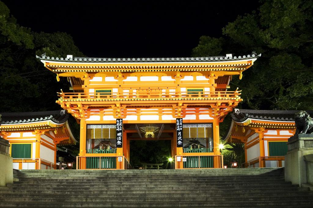 Tokyo - AMAZING PHOTOGENIC ASIAN CITY 6