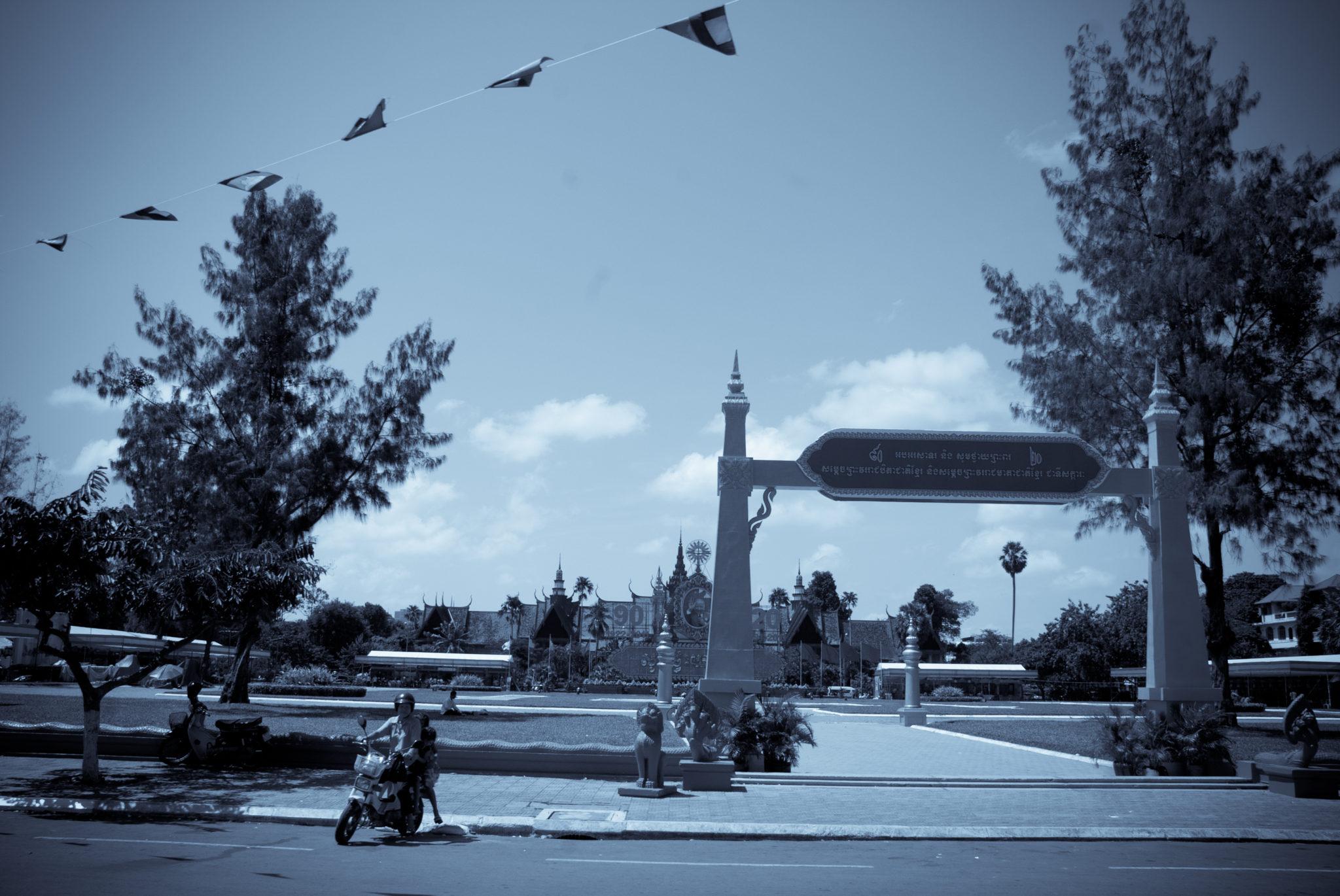 PHNOM PENH - - AMAZING PHOTOGENIC ASIAN CITY 3