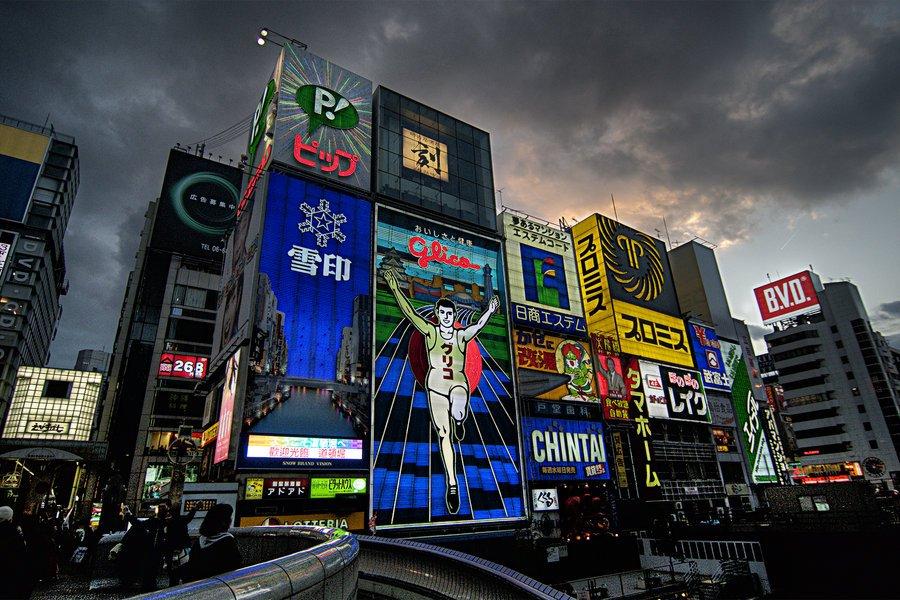 Osaka - AMAZING PHOTOGENIC ASIAN CITY