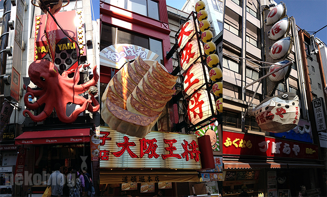 Osaka - AMAZING PHOTOGENIC ASIAN CITY 2